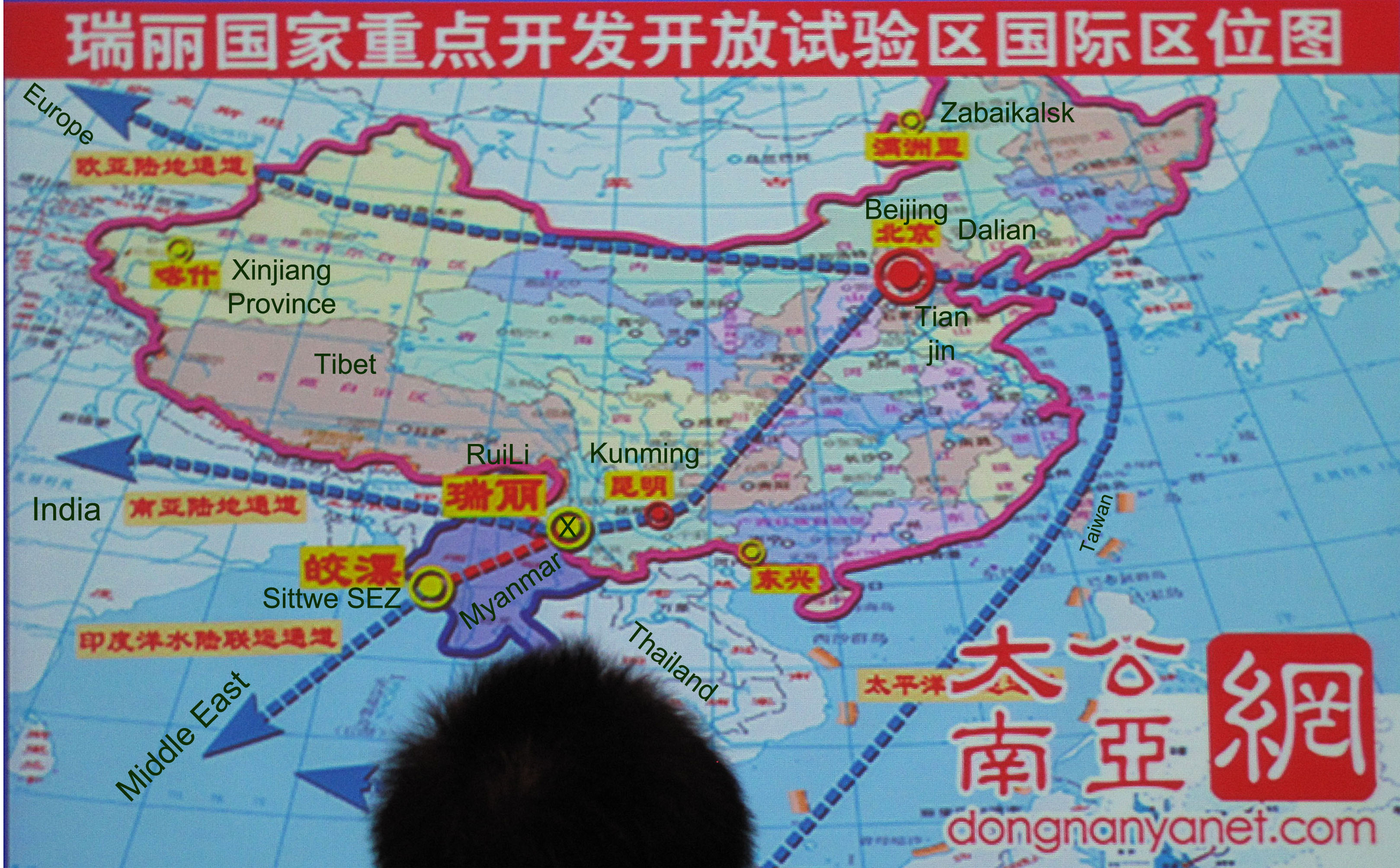 Myanmar the Missing Link from Western China to India's N.E. States