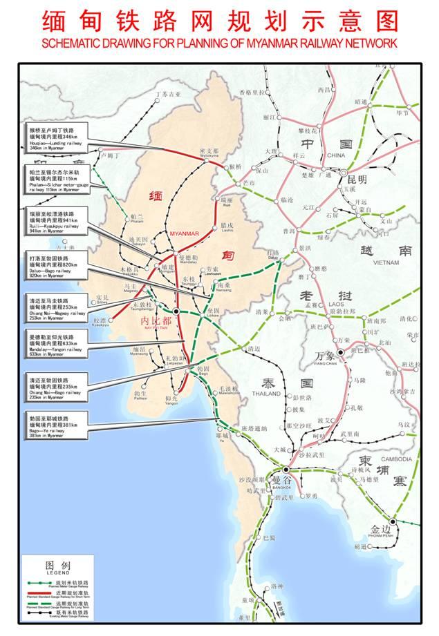 Myanmar-China Logistics Connectivity Maps, Rail & Road