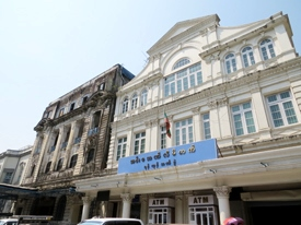 Myanmar Bank Downtown Yangon 2014 Image David DuByne