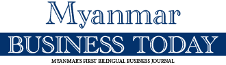 Myanmar Business Today Masthead Logo