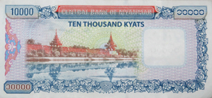 Ten Thousand Kyat Note 2014 Myanmar_Image David DuByne