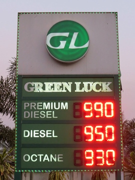 Petrol Prices March 2014 Yangon Myanmar_Image David DuByne
