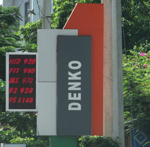 DENKO Petrol Station August 25th 2014 Fuel Prices Mandalay Myanmar