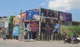 Advertising Billboards Mandalay 2014_ Image David DuByne Myanmar