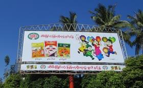 Yangon Myanmar  Advertising Billboard 2014 Image David DuByne