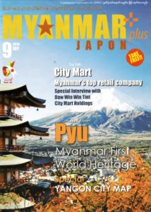 JaponMagazine Myanmar Front Cover