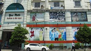 Fashion Mall Yangon Myanmar Image David DuByne 2014