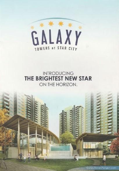 Galaxy Towers at Star City Yangon Myanmar 1