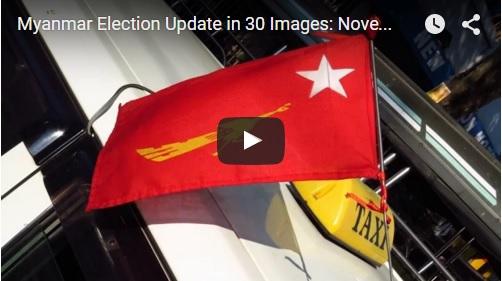 Myanmar Election Coverage by David DuByne Nov 2015