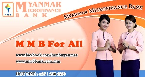 Myanmar Microfinance Bank