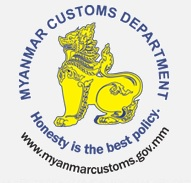 Myanmar Customs Department Logo