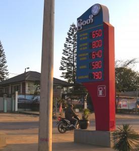 Petrol prices jan 2016_pwin oo lwin shan state_ myanmar