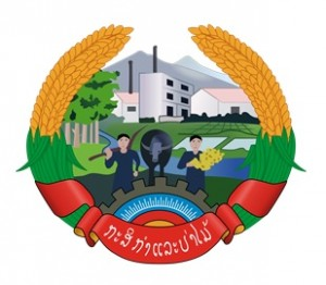 Ministry of Agriculture and Forestry (Laos)