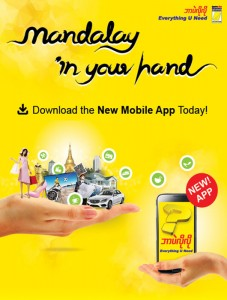 mandalay-directory-mobileapps